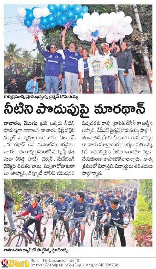 Wheelathon at DPS Nacharam